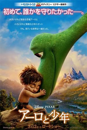 good_dinosaur_ver11.jpg