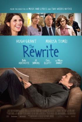 rewrite_ver2.png