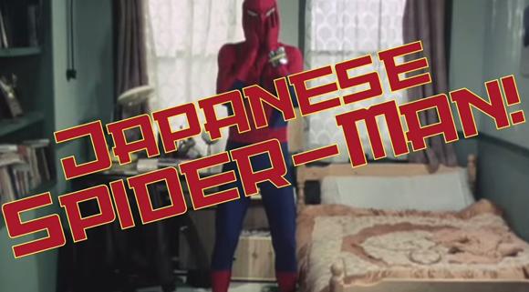 spider-manjapones.png