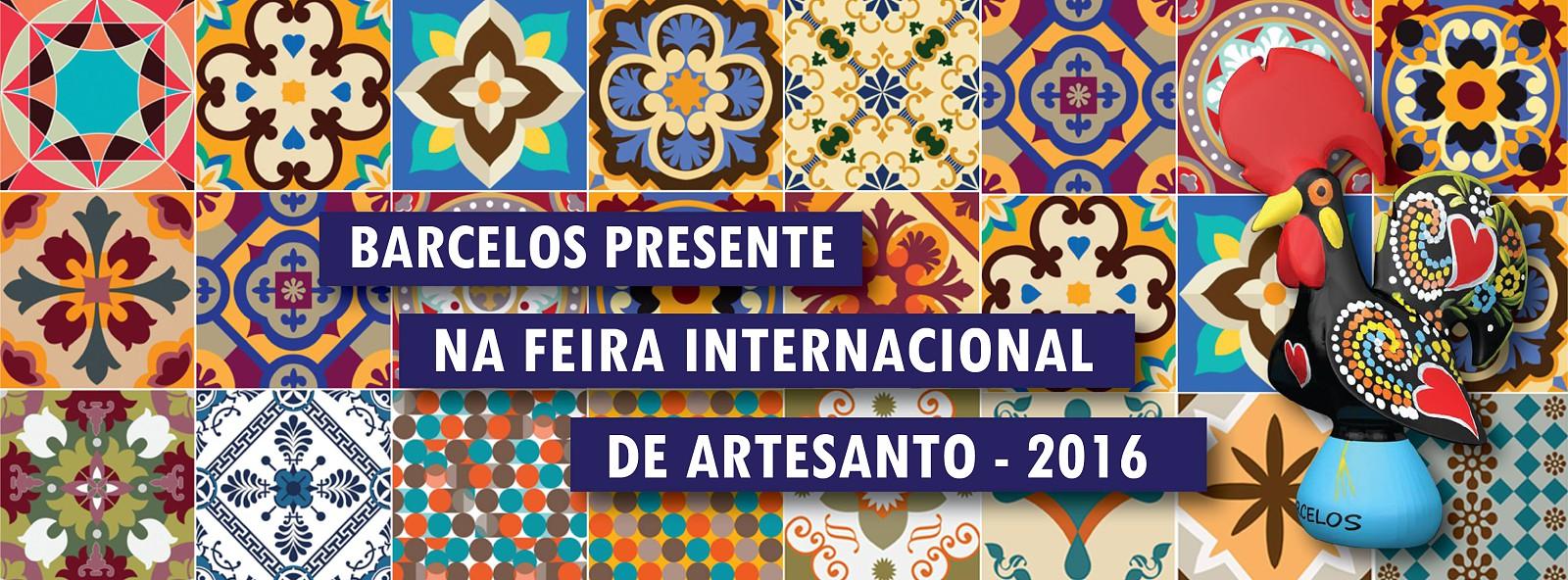 BarcelosPresenteFeiraArt2016.jpg
