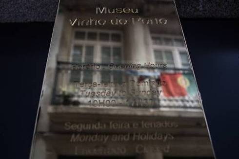 Museu do Vinho do Porto1 (1).JPG